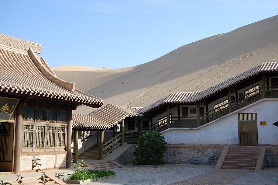 Crescent Lake Desert Oasis Dunhuang China 2b