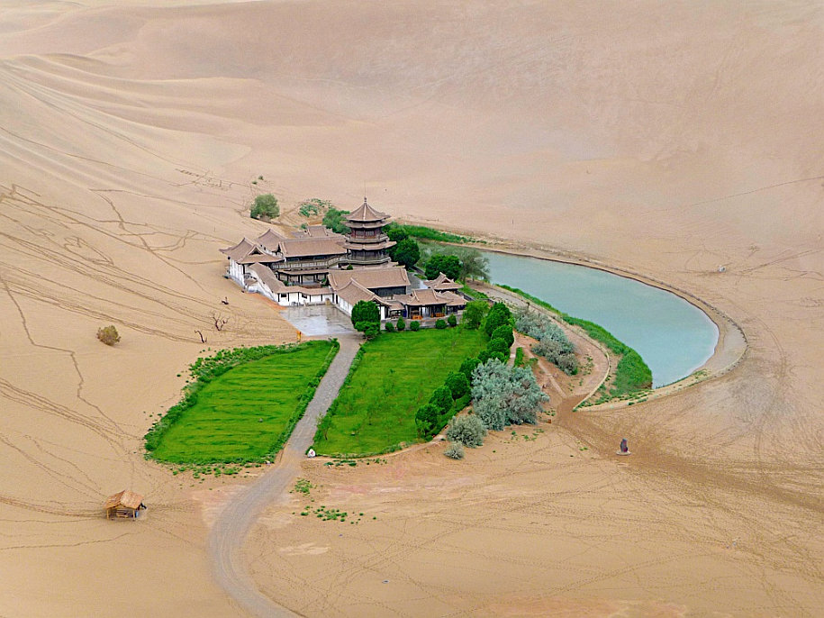 Crescent Lake Desert Oasis Dunhuang China 4c