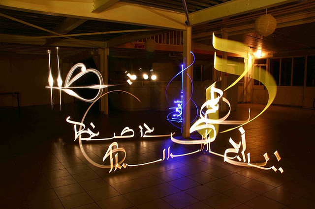 kaligrafi sukague.com