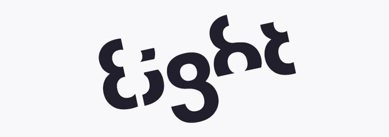 simbol tersembunyi dalam logo eight logo