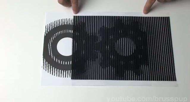 Permainan Ilusi Optik oleh Brusspup   Absoluterevo's Blog