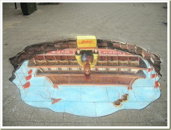 Julian Breever chalk 3d street art 13