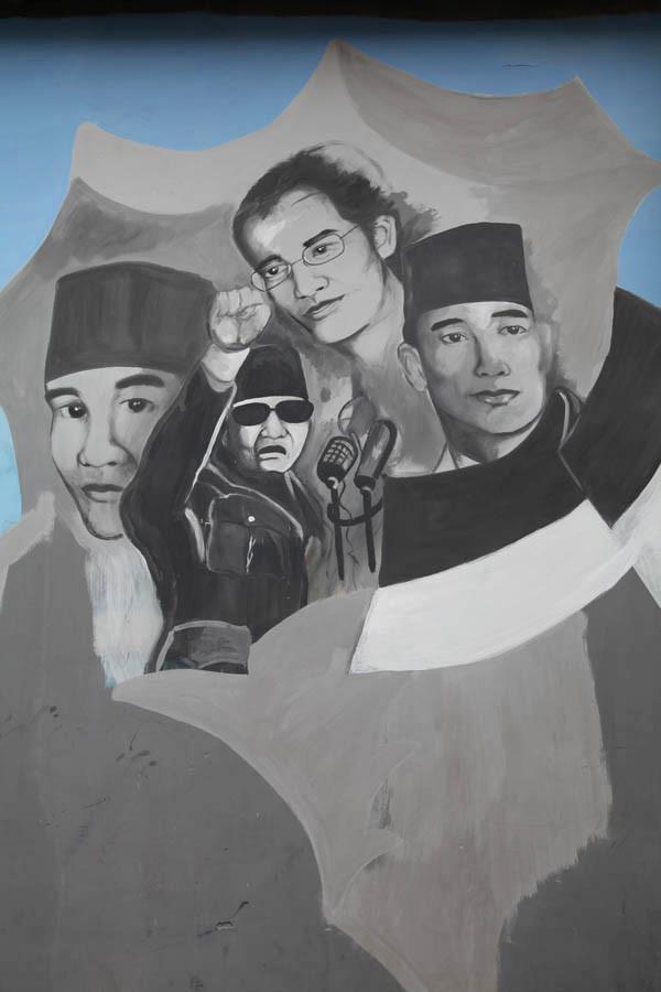 mural kampung indonesia 15
