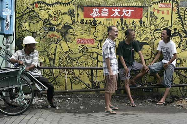 mural kampung indonesia 21