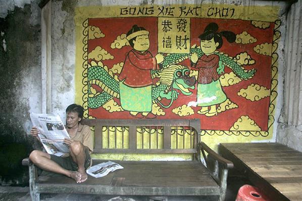 mural kampung indonesia 6