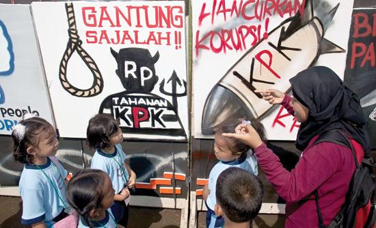 mural kampung indonesia 23