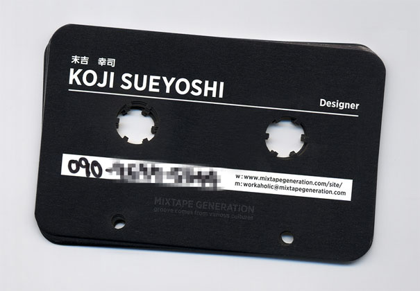 Contoh desain kartu nama kreatif kaset