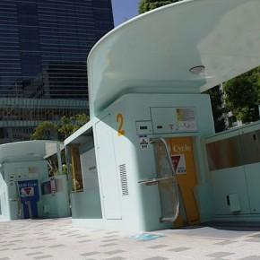 Ruang Parkir Sepeda Bawah Tanah Otomatis di Jepang