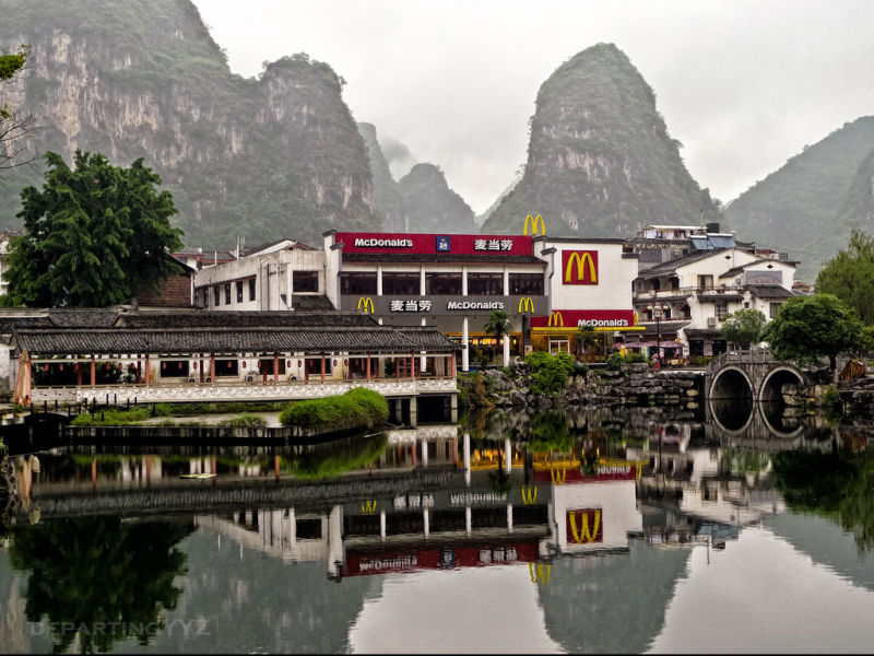 06_Exotic-McDonalds-in-Yangshuo-China
