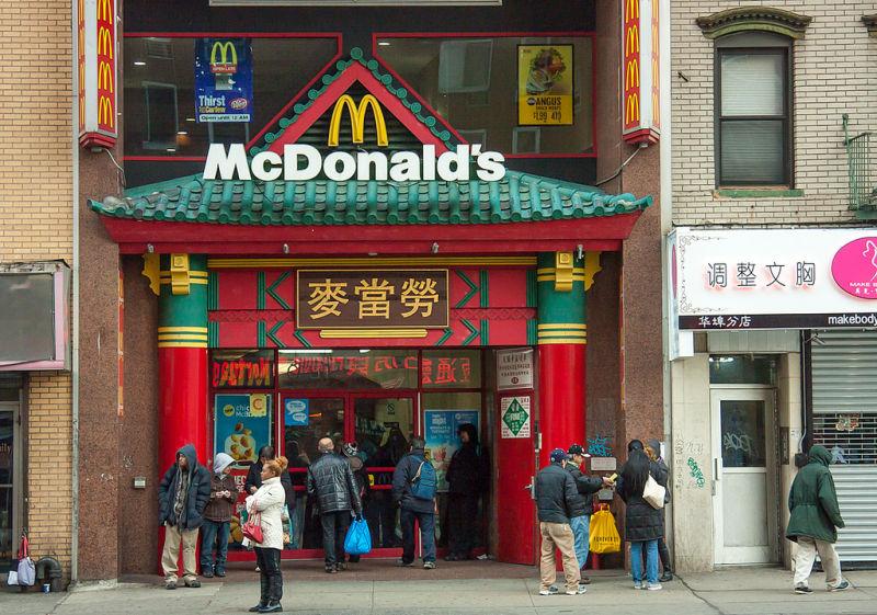19_McDonalds-in-Chinatown-New-York-City-USA