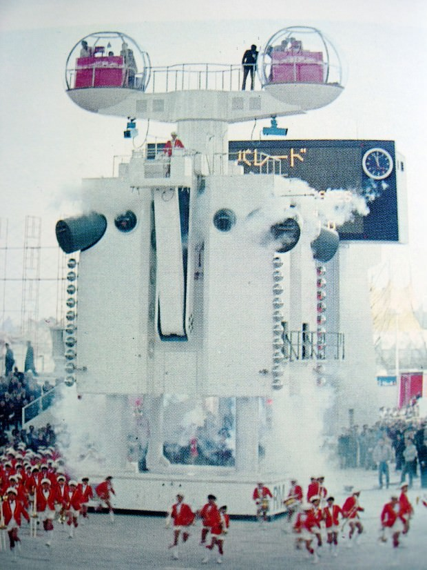 Pameran Terbesar Expo 70 Osaka Jepang 04