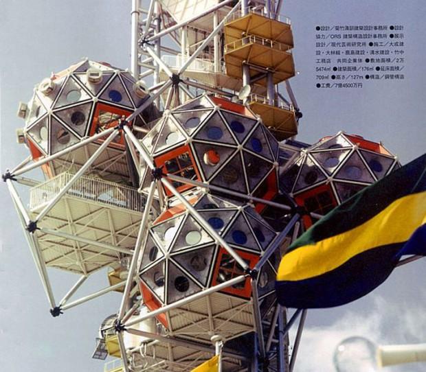 Pameran Terbesar Expo 70 Osaka Jepang 08
