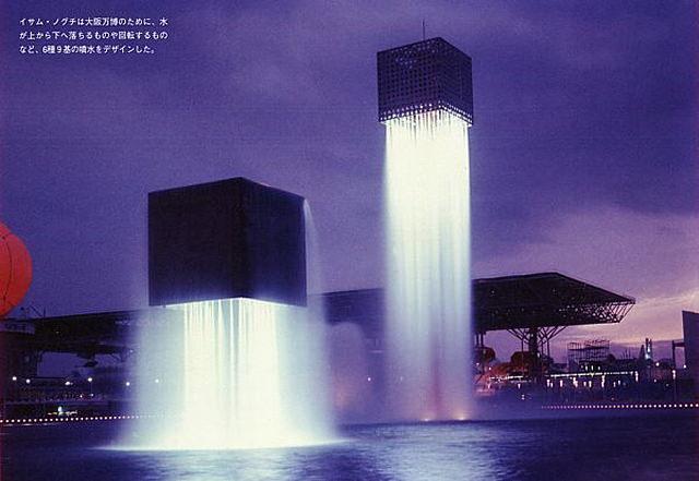Pameran Terbesar Expo 70 Osaka Jepang 14