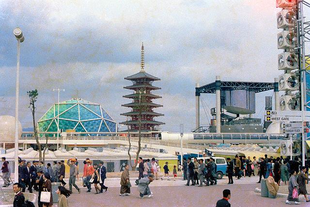 Pameran Terbesar Expo 70 Osaka Jepang Furukawa Pavilion