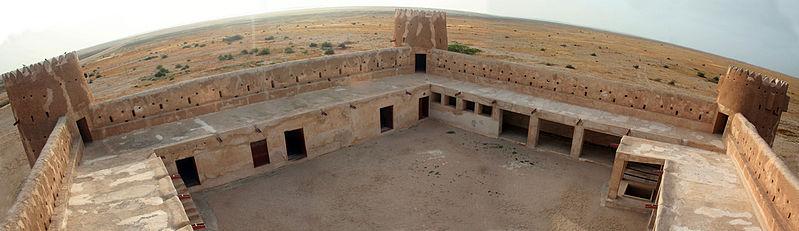 Situs Warisan Dunia Al Zubara Fort 2