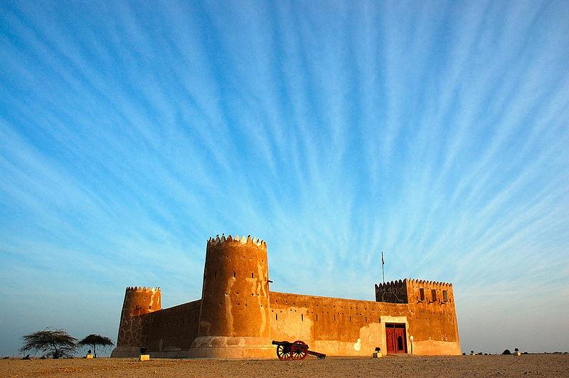 Situs Warisan Dunia Al Zubara Fort