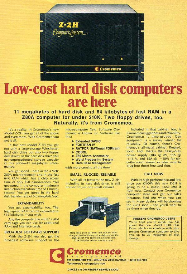 iklan komputer jadul klasik low cost