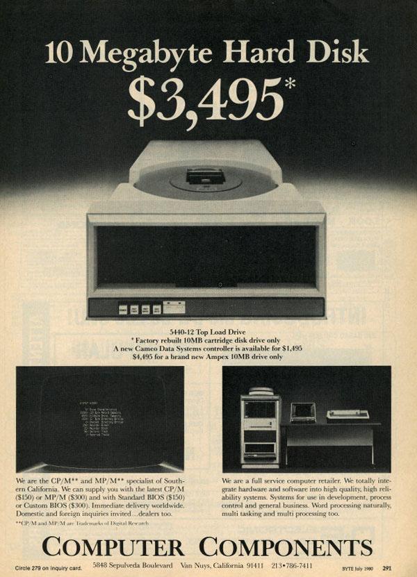 iklan komputer jadul klasik