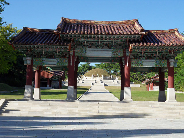 situs warisan dunia unesco monumen kaesong 2