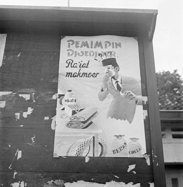poster kemerdekaan 1