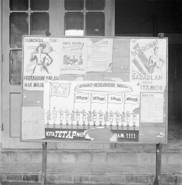 poster perjuangan kemerdekaan 4