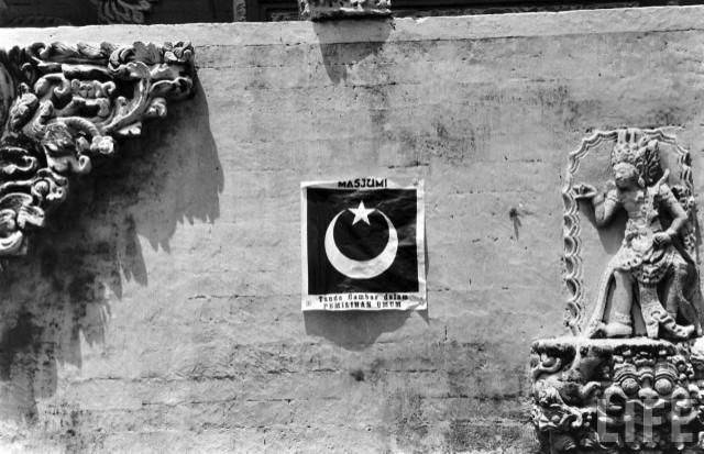 pemilu indonesia 1955 - 16